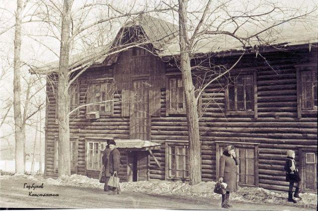 Дом был построен с 1954 году.