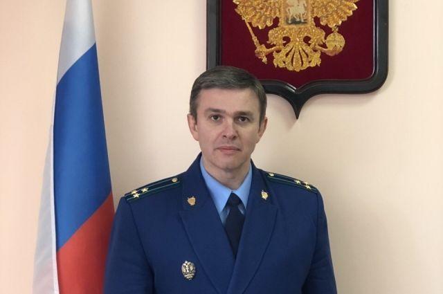 Прокуратуру Калининграда возглавил Дмитрий Бурко.