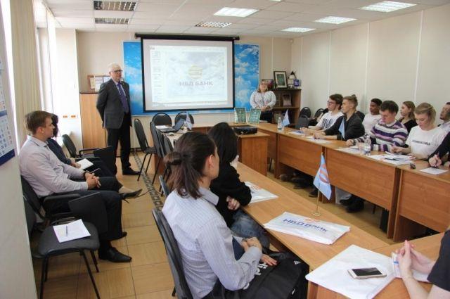НБД-Банк рассказал студентам о работе в банковской сфере.
