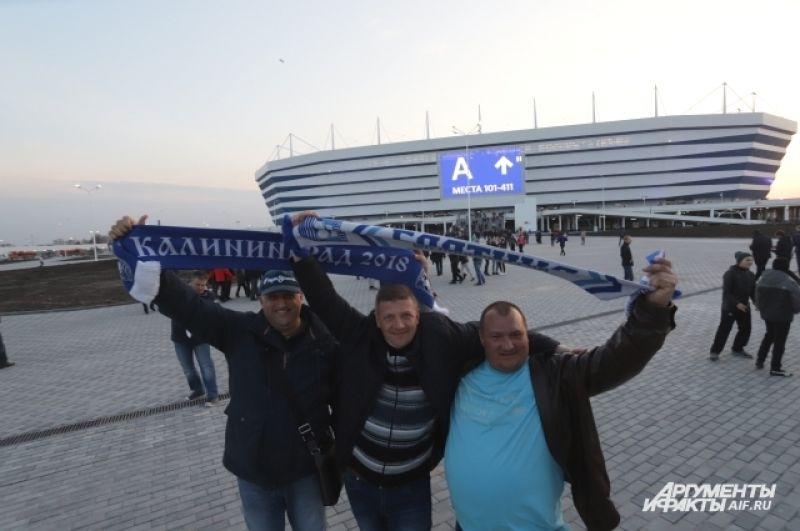 Болельщики «Балтики» новым стадионом довольны.