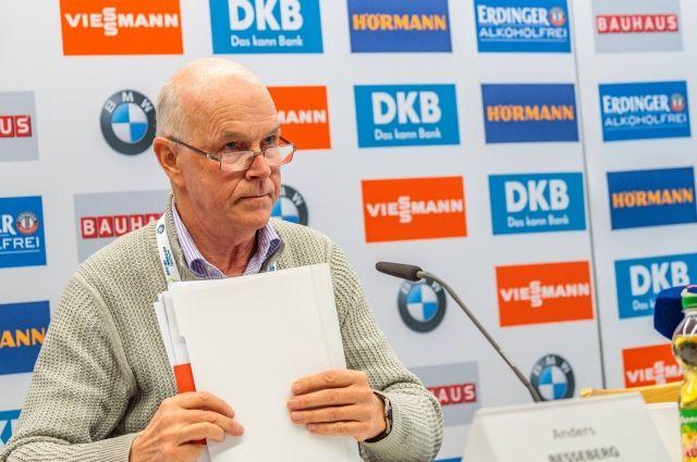 Бессеберг: запоследние два года IBU зафиксировал 11 подозрительных допинг-случаев