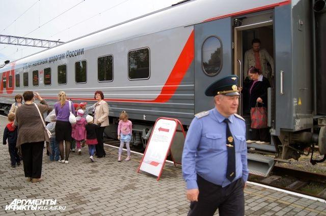 32 дополнительных поезда между Москвой и Калининградом пустят в дни ЧМ.
