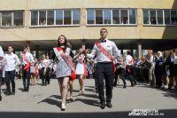 Последний звонок в омских школах пройдёт 24 мая.