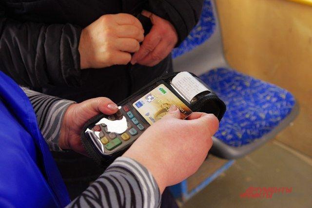 Купить косметику в новосибирске дешево эуцерин косметика купить в спб