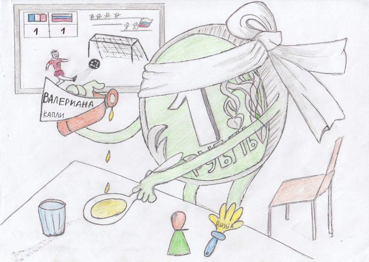 Филиппова Анна, 7 лет, Пятигорск
