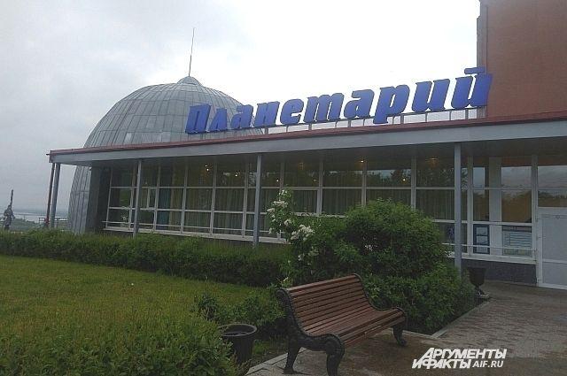 Вскоре после запуска в СССР первого искусственного спутника земли, состоявшегося в феврале 1960 года, на базе Пермского областного краеведческого музея появился планетарий