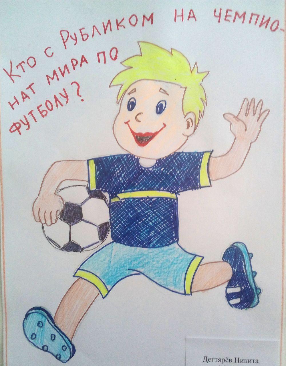 Дегтярёв Никита, 14 лет, Изобильный