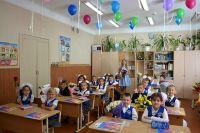 Ученикии и родители ценят своего первого учителя Кристину Витальевну за профессионализм и отзывчивость.