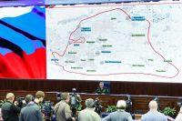 Брифинг по Сирии в Генштабе ВС РФ.