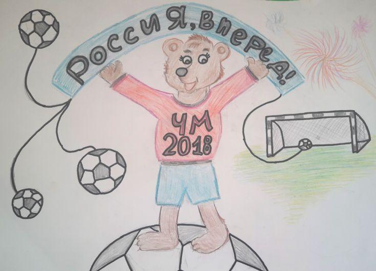 Черешнева Софья, 11 лет, Пятигорск