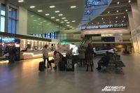 Новый терминал открыли в ноябре 2017 года.
