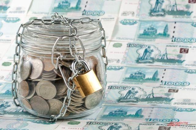 Вомский бюджет поступило 10,8 млрд руб. затри месяца