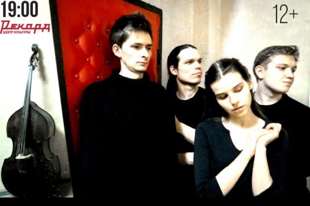 Группа «МАМА» выступает в Ротонде «Рекорда» с программой «Конус Маха».