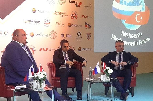 ВАнталье проходит Русско-Турецкий форум гостеприимства
