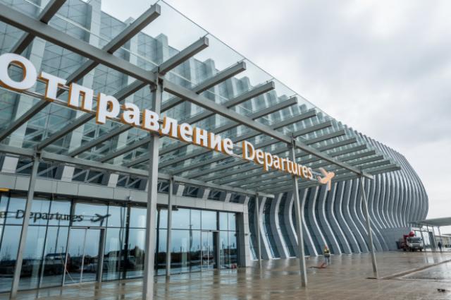 «Почта Крыма» проведет спецгашение почтовой карточки вчесть нового терминала аэропорта Симферополь