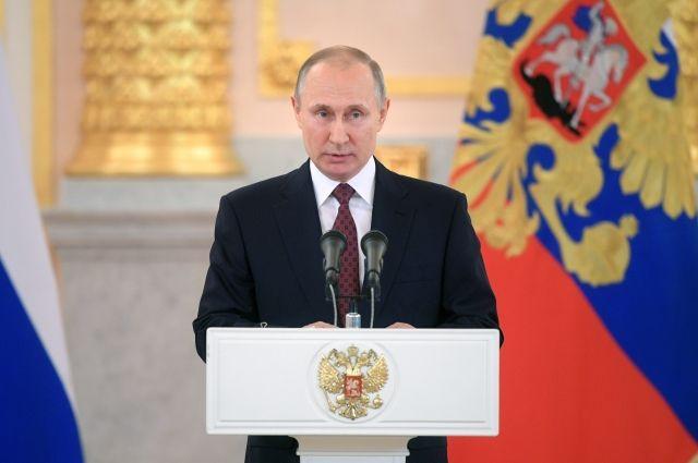 В.Путин подписал указ опраздновании 75-летия победы вКурской борьбе