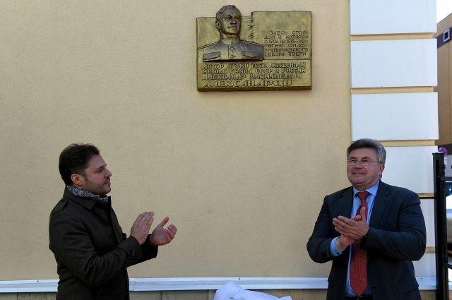 ВТвери открыли мемориальную доску композитору Александрову