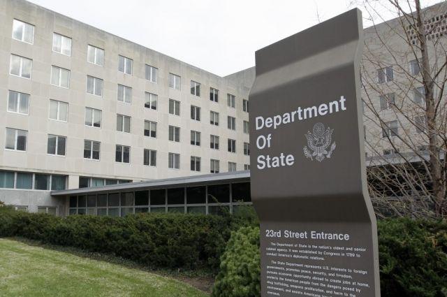 США неведут переговоров сРоссией поСирии навысоком уровне— Госдеп