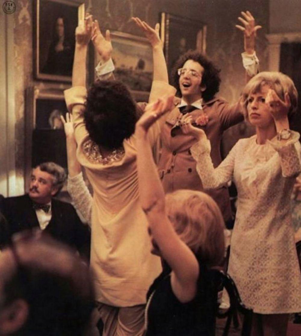 Отрыв (1971)
