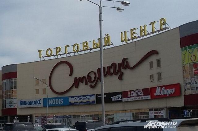 Пермский ТРК «Столица» эвакуировали из-за задымления