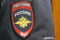 Жителю Новоорского района грозит колония за самодельный револьвер.