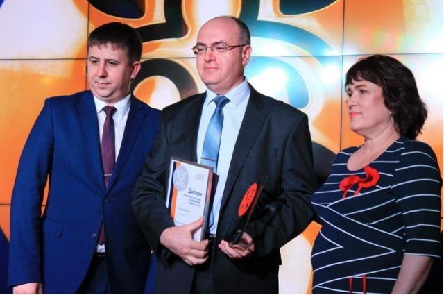 В Кемерове 11 апреля подвели итоги конкурса «Бренд Кузбасса – 2017».