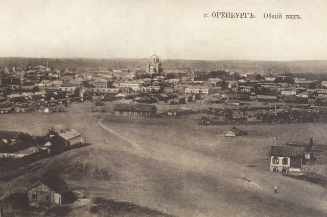Общий вид старого Оренбурга.