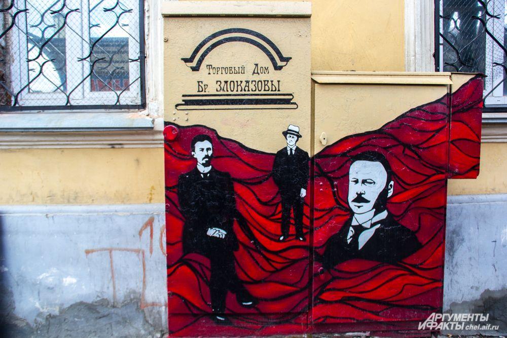 Роспись шкафа на улице Кирова, 92
