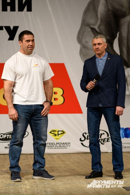 Почетный гость – мастер спорта международного класса по культуризму Сергей Шелестов (слева).