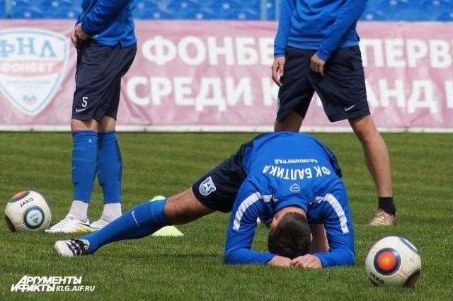 Калининградская «Балтика» на выезде проиграла «Томску».