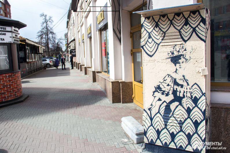 Роспись шкафа на пересечении улиц Коммуны и Кирова