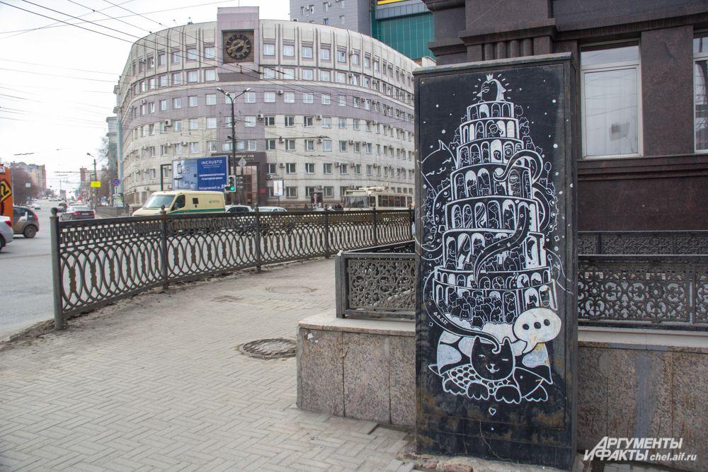 Роспись шкафа у законодательного собрания Челябинской Области