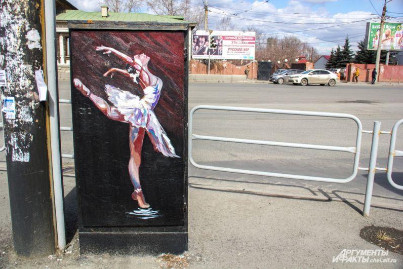 Роспись шкафа у Театра оперы и балета