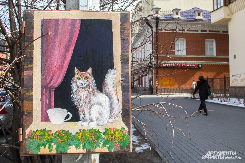 Роспись шкафа на перекрёстке улиц Коммуны и Елькина