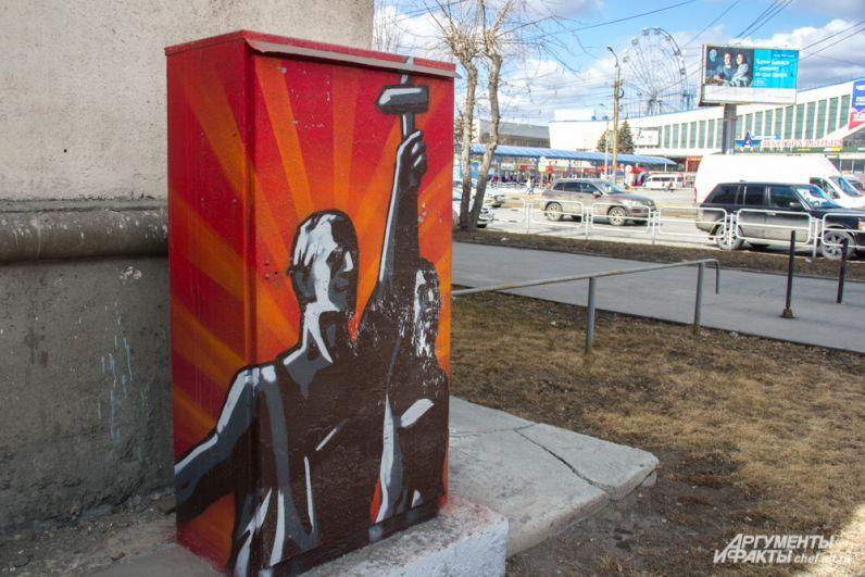 Роспись шкафа на улице Красная, 2