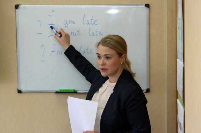 Калининградские таможенники перед  ЧМ изучают английский язык.