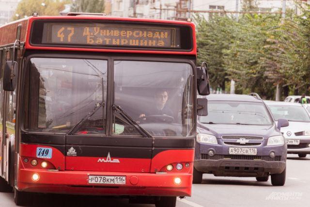 ВКазани перевозчики хотят поднять стоимость проезда на2,5 рубля