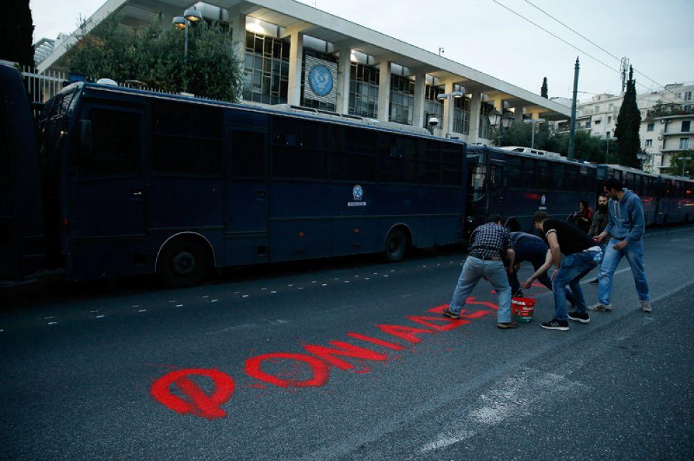 Надпись «Убийцы» у постольства США в Афинах, Греция.