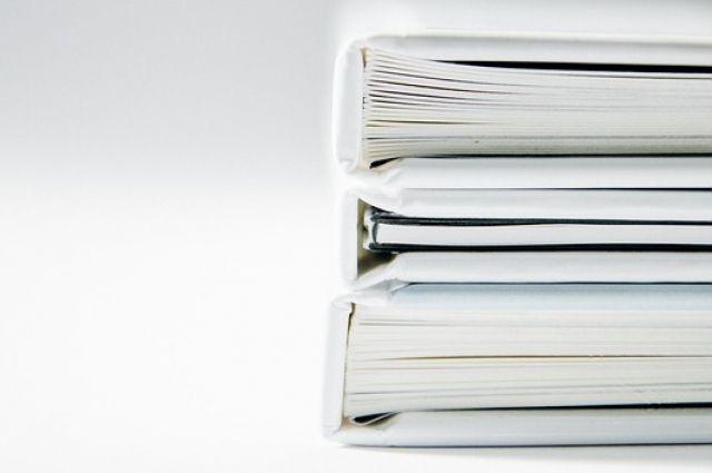 Насвалке вцентре Перми отыскали документы с индивидуальными данными