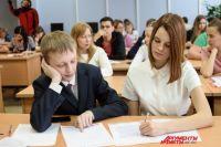 Более тысячи оренбуржцев написали «Тотальный диктант-2018».