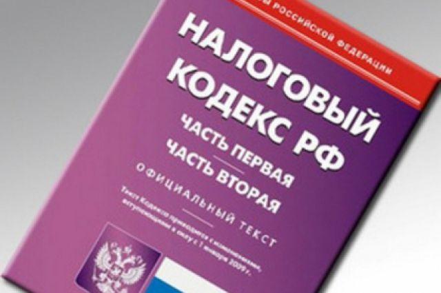 В Оренбуржье директор одного из ЗАО скрыл от налоговой  более 50 миллионов.