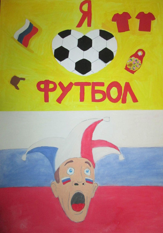 Зайцева Виктория, 8 лет, Пятигорск