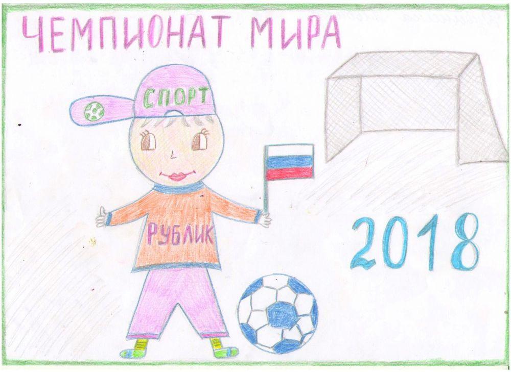 Дубинина Альбина, 8 лет, Ипатово