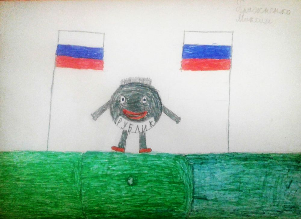 Бражненко Максим, 9 лет, село Грачёвка