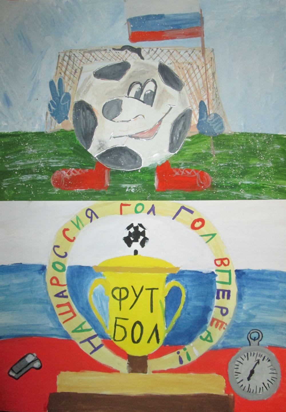Дейко Анастасия, 11 лет, Пятигорск