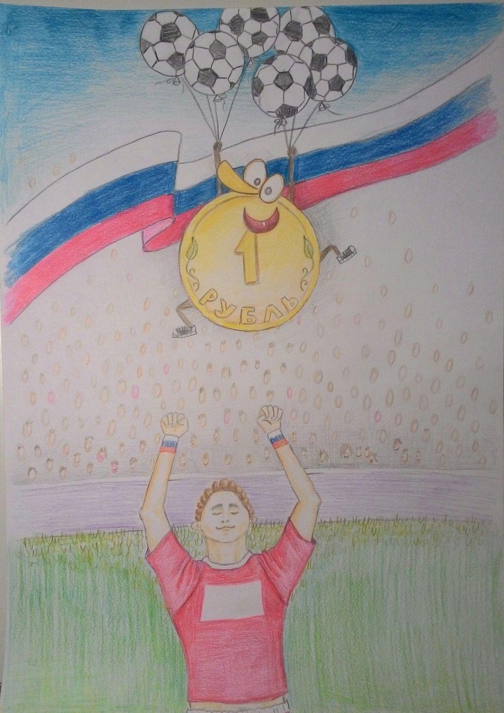 Заря Полина, 9 лет, Пятигорск