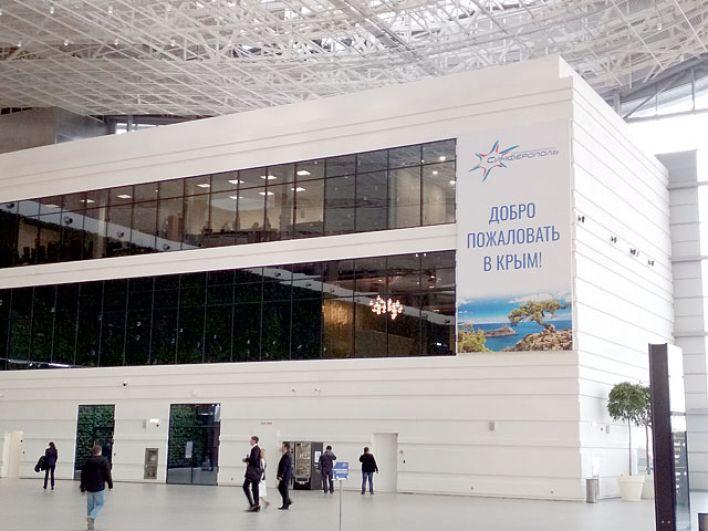 Аэропорт «Симферополь». Интерьер.