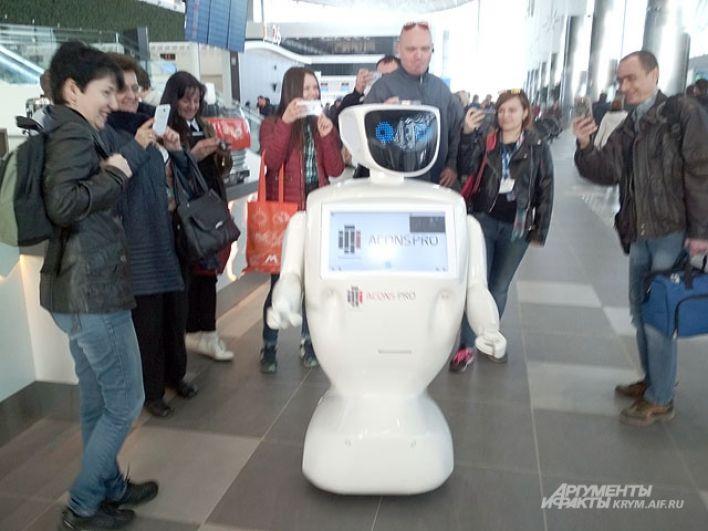 Аэропорт «Симферополь». Робот.