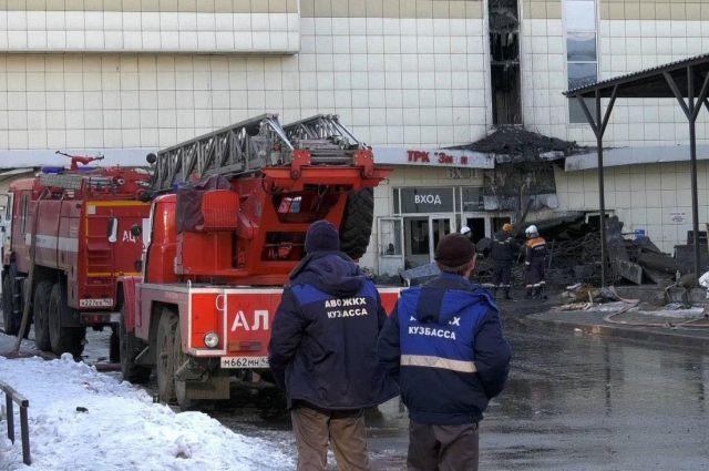 Короткое замыкание считают предварительной причиной пожара в «Зимней Вишне».