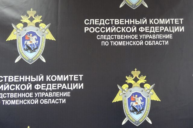 Тюменец на СТО стрелял в своего брата
